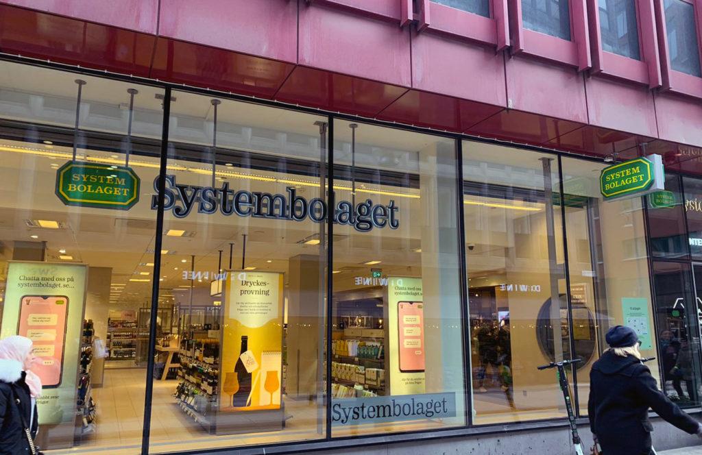 Una delle enoteche svedesi gestite dalla Systembolaget